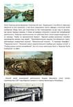 Ф. И. Энрольд. Основатель канала Петербург-Кронштадт., фото №8