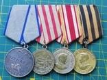 Медали СССР, фото №2