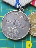 Медали СССР, фото №3
