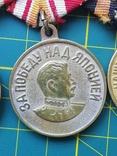 Медали СССР, фото №5