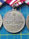 Медали СССР, фото №10
