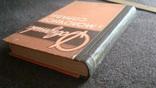 Молочное дело справочник (укр.) 1965 г. тираж 10500, фото №10
