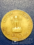 20 пайс 1969 г Индия, фото №7