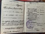 Удостоверение повышения квалификации КИНХ, фото №3