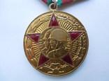 Медаль 50 лет вооруженных сил СССР., фото №3