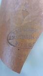 Бутылка с немецких позиций, фото №10