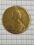 10 рублей Екатерина 1772, фото №6