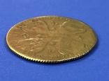 10 рублей Екатерина 1772, фото №12