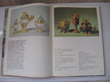 """Книга Музей """"Грюнес гевельбе""""самое богатое собрание драгоценностей в Европе, фото №4"""