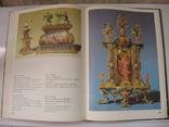 """Книга Музей """"Грюнес гевельбе""""самое богатое собрание драгоценностей в Европе, фото №13"""