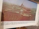 Зарубежное военное обозрение 6  1988, фото №4