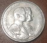 Саксен-Веймар-Эйзенах3марки1915 года 100 лет Великим герцогам, фото №2