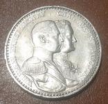 Саксен-Веймар-Эйзенах3марки1915 года 100 лет Великим герцогам, фото №5