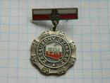 Польський знак 1.4, фото №2
