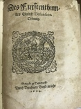 Книга 1604 года, фото №2