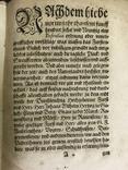 Книга 1604 года, фото №3