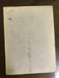 Книга 1604 года, фото №5