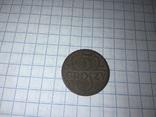 Польща 5 грошей, 1923, фото №4