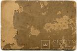 Провинциальный типаж, нач. ХХ ст., 5 фото, фото №5