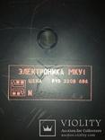 Калькулятор профессиональный сетевой ЭЛЕКТРОНИКА МКУ1 в отличном рабочем состоянии, фото №6