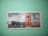 Марка порт Гдания, фото №2