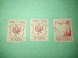 Три марки Польские, фото №2