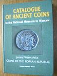 Каталог монет республиканского Рима (в собрании Варшавского музея) Янина Верцинская. 1996, фото №2