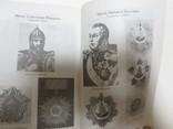 Трижды герой(награды и звания России), фото №4