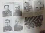 Трижды герой(награды и звания России), фото №5