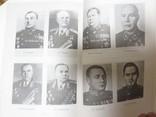 Трижды герой(награды и звания России), фото №7
