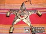 « Звезда с колокольчиками» /звук ветра, фото №3