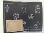 В. Ардов Этюды к портретам Советский писатель 1983г тираж 30000 экз, фото №12