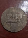 Настольная медаль ( монетный двор Польши ), фото №3