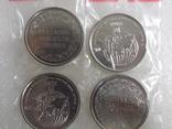 Учасникам бойових дій на територіях інших Держав 10 грн. 2019 рік (4 монети із роліка) UNC