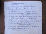 Кинопленка школфильм 10 штук, фото №4