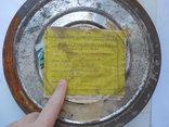 Мельник Фильмокопия Кинопленка 35 мм., фото №2