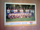 Динамо Киев, изд. РУ Киев 1979г, фото №2