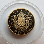 """10 гривень 2001 р. """"10 Рокiв Незалежностi"""", фото №3"""