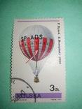 Польская марка воздушный шар, фото №2