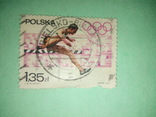 Польская марка спорт, фото №2