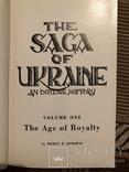 Сага про Україну. Чікаго - 1960 (діаспора), фото №3