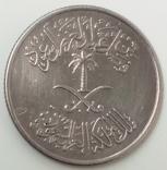 10 халалов 1972 г. Саудовская Аравия, фото №2
