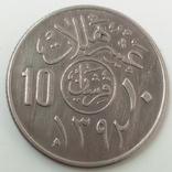 10 халалов 1972 г. Саудовская Аравия, фото №3