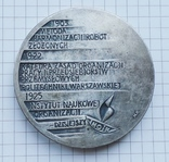 Настольная медаль, фото №3
