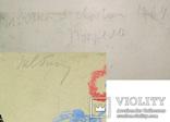 №1.T.Yablonska.Divchina i kviti.1964(500x360), фото №3