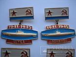 Підводні човни, фото №3