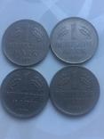 1-марка  4 шт разные, фото №2