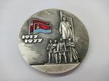 Медаль настольная 63 річчя УРСР 1917-1977, фото №2