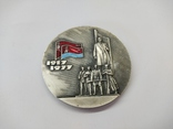 Медаль настольная 63 річчя УРСР 1917-1977, фото №3