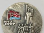Медаль настольная 63 річчя УРСР 1917-1977, фото №5